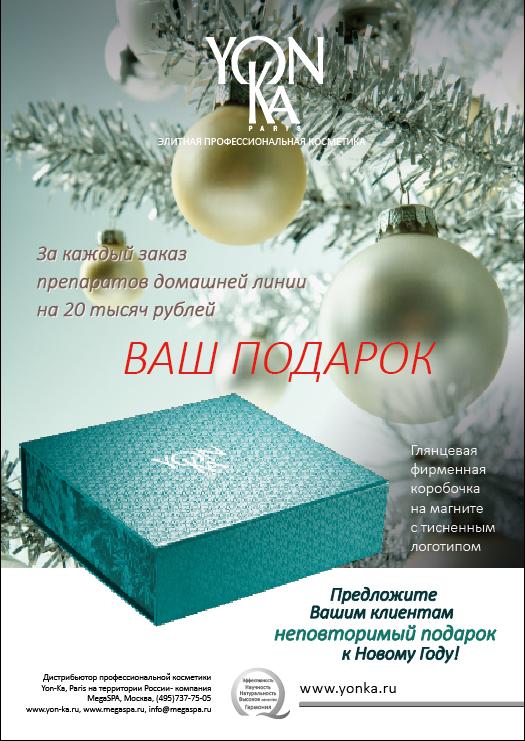 Зелёная коробочка в подарок