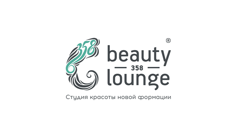 Предновогоднее волшебство в Beauty Lounge 358