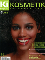 Kosmetik International №6 2013