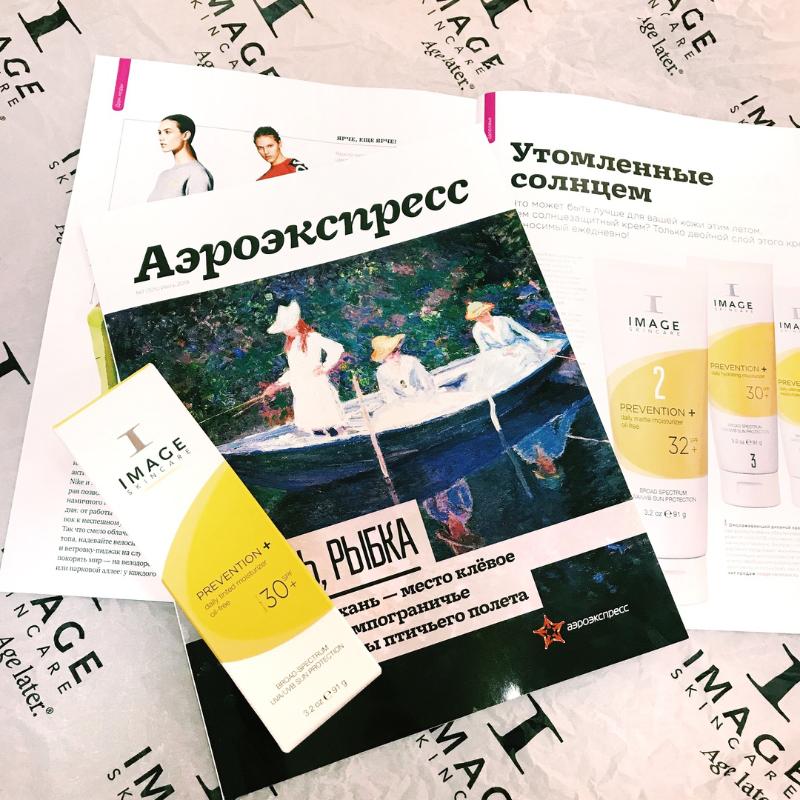 Ищите наши PREVENTION+ в журнале Аэроэкспресс