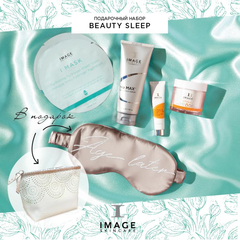 Поарочный набор IMAGE SKincare Beauty Sleep