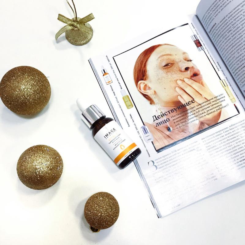 Питательная сыворотка Vital C в январском выпуске журнала GLAMOUR