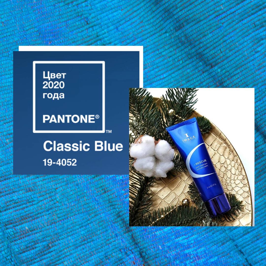 Pantone LLC объявляет PANTONE 19-4052, Classic Blue, цветом Pantone® на 2020 год