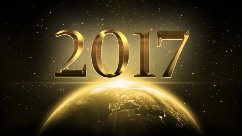 Вспомните события 2017 года вместе с нами