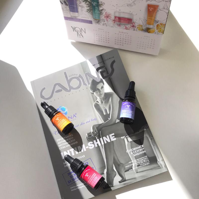 Арома-концентраты Yon-Ka в новом номере журнала CABINES