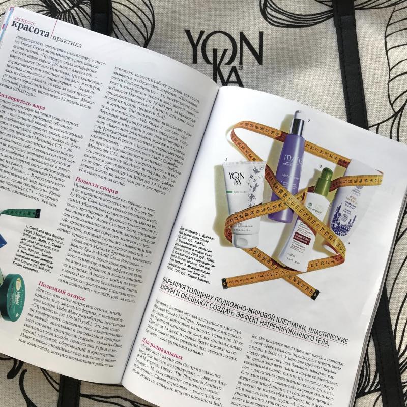 Крем Yon-Ka Creme 55 в июльском номере журнала GLAMOUR