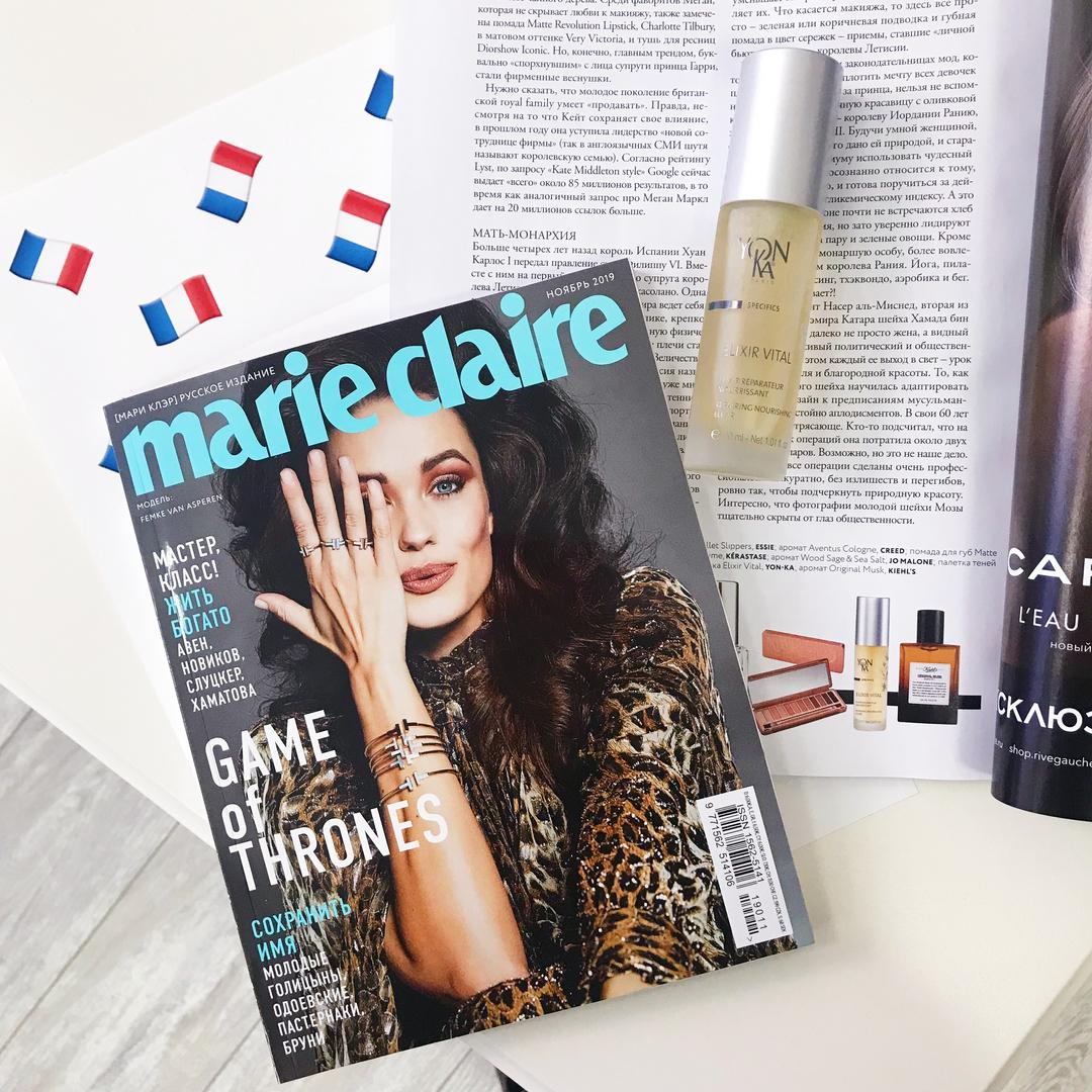 Сыворотка Yon-Ka Elixir Vital в Marie Claire Russia