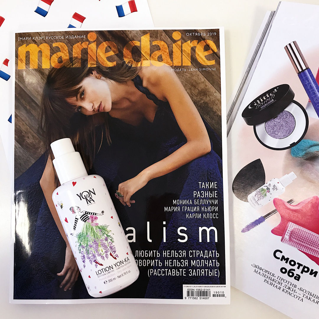 Лимитированный лосьон Yon-Ka в октябрьском выпуске Marie Claire Russia