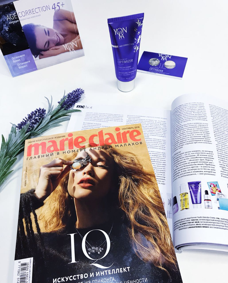 Крем Yon-Ka Advanced Optimizer Creme в сентябрьском номере журнала Marie Claire
